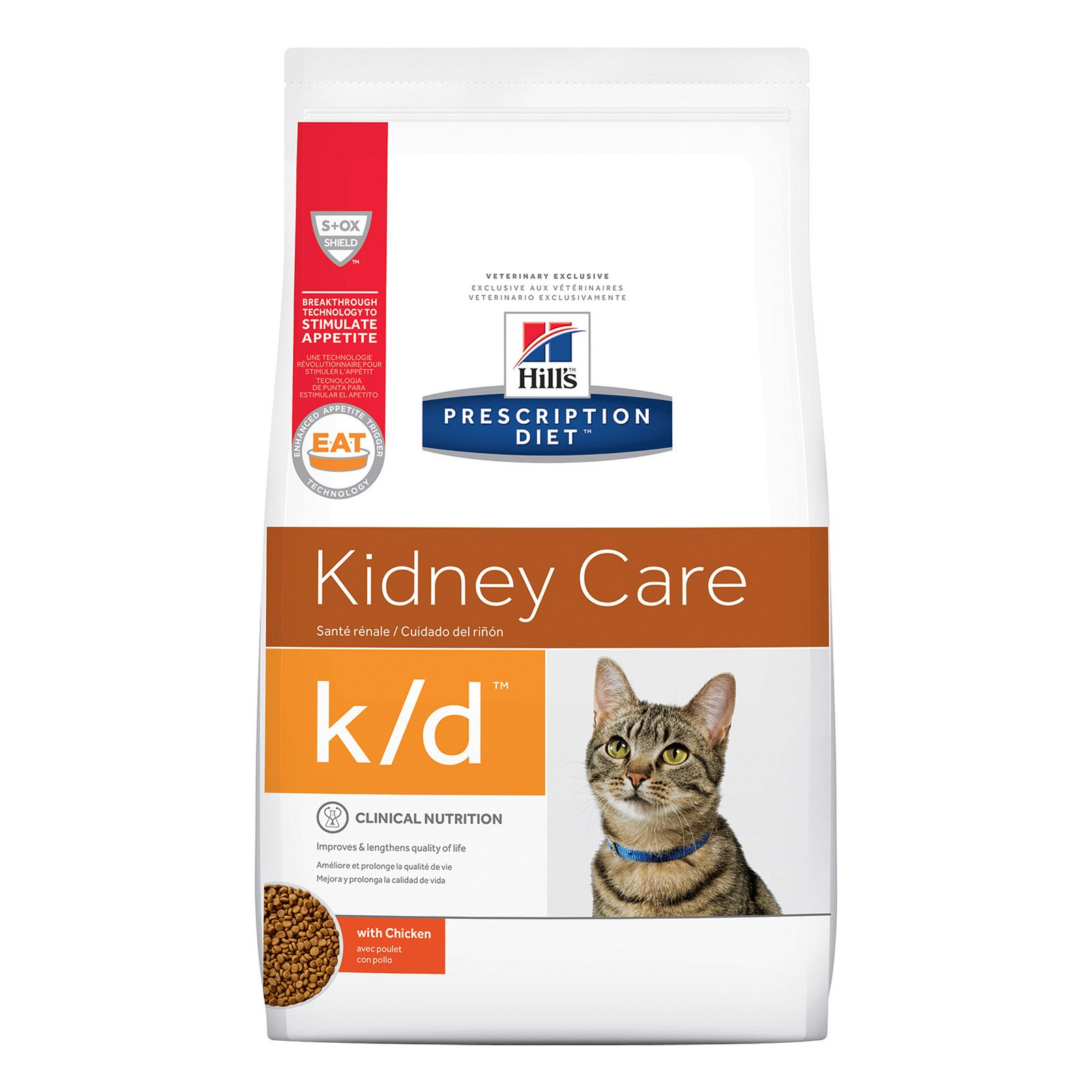 Hill's Prescription Diet k/d Kidney Care Salmon Cat Wet Pouch 85gmX12