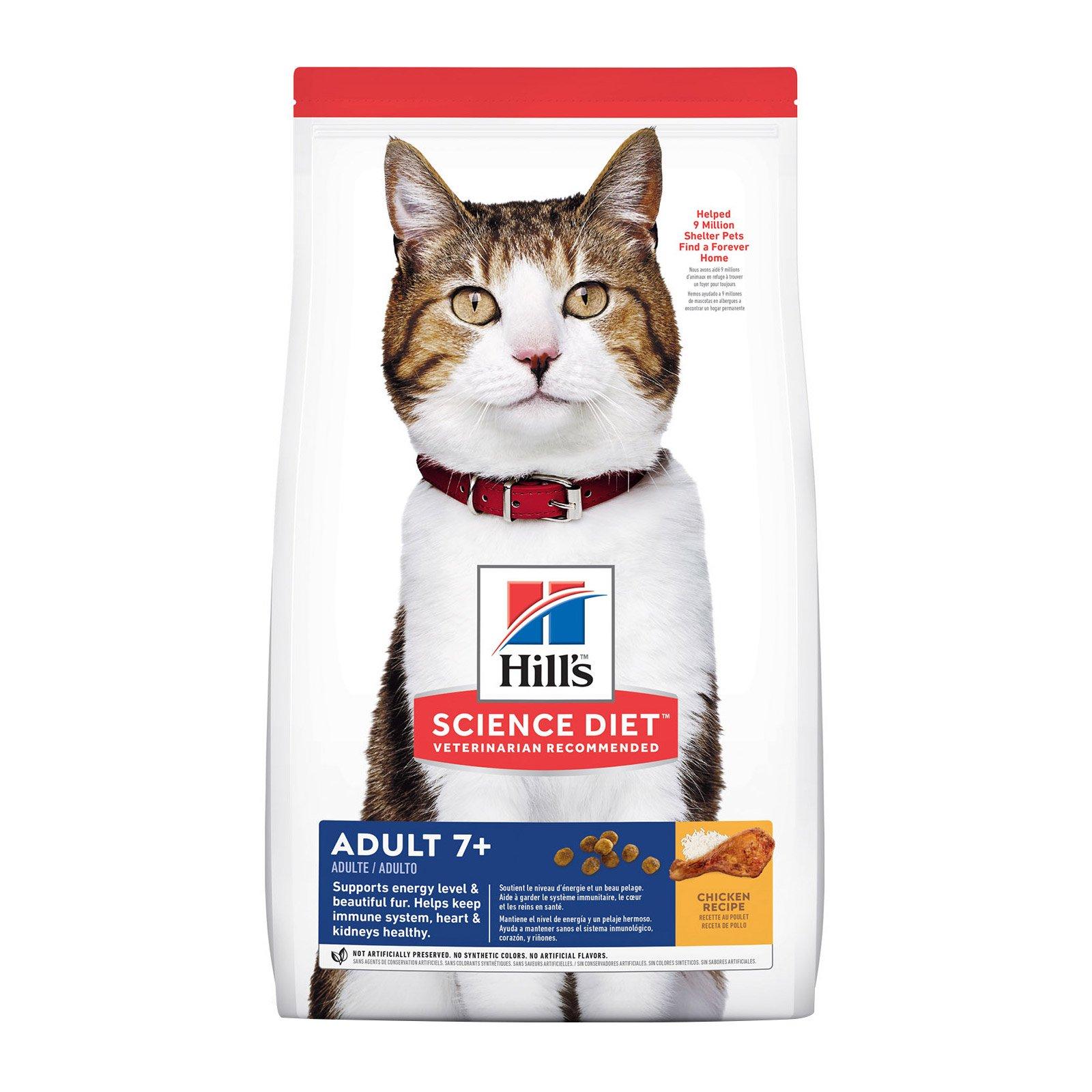 Hill's Science Diet Adult 7+ Chicken Senior Dry Cat Food