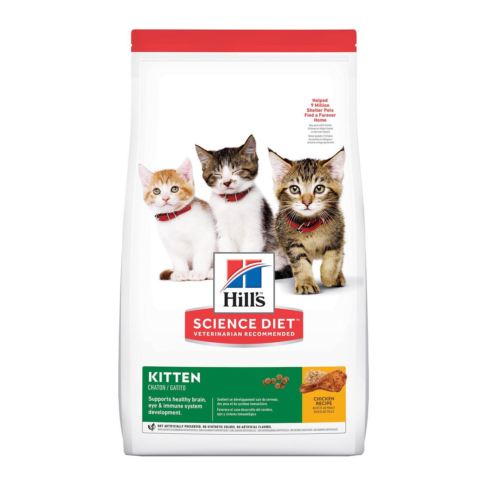 hill science diet kitten food