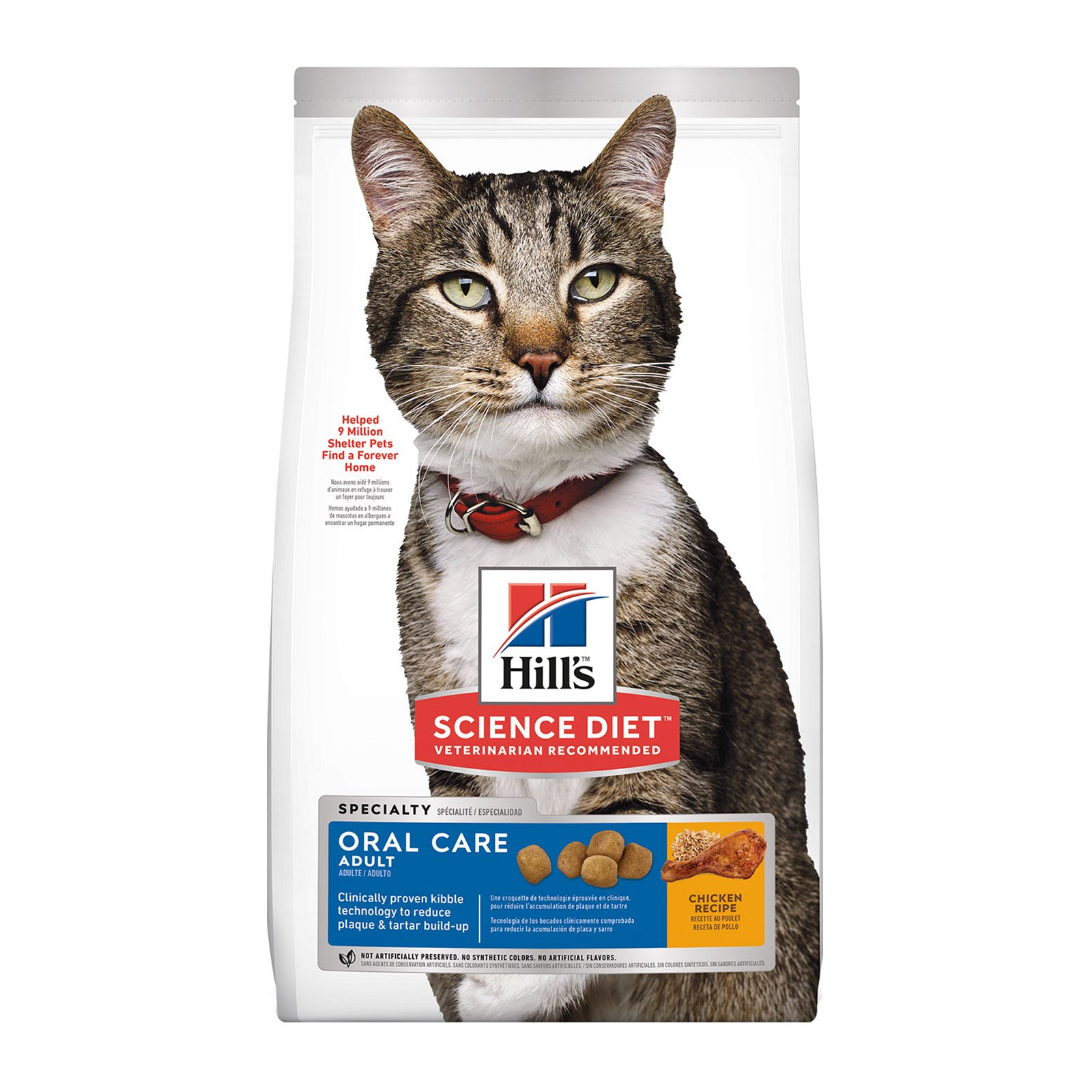 Hill's Science Diet Adult Oral Care Chicken Dry Cat Food